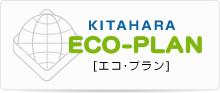 KITAHARA ECO-PLAN